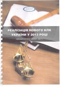 SCX-3200_20130930_13572201